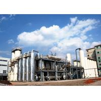 Wholesale TSA PSA Process Fuel Ethanol Plant Compact Design For Dehydration Of Alcohol from china suppliers
