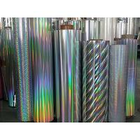 Buy cheap holographic hot stamping foil hot transfer foil Holographic lamination film with acrylic for printing and packing from wholesalers