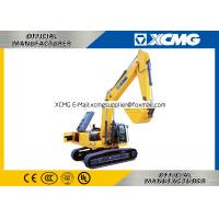 Buy cheap XCMG official manufacturer hydraulic excavator 40 Ton XE400AQ-1  bucket types from wholesalers
