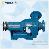 Wholesale 32PL Spray Pump Mud Pump Spares AH100101081600 AH36001-08B.11.00 Cast Iron from china suppliers