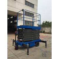 China 3Kw with 450Kg loading  reaching height 12m Motorized  Scissor Lift on sale