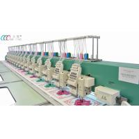 Buy cheap Commercial Computerized 15 Heads Chenille Embroidery Machine for Towel from wholesalers