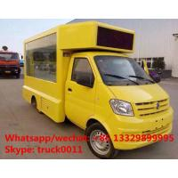 Buy cheap 2019s cheapest price dongfeng 4*2 LHD mini Mobile digital LED billboard advertising vehicle for sale, P6/P8 LED truck from wholesalers