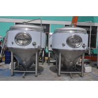 Buy cheap Manual / Semi Automatic / Fully Automatic / Beer Tun Tank Filter Pasteurizer from wholesalers