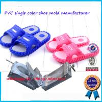 Wholesale Cute Children Rubber Shoe Mold Fashionable And Original Design from china suppliers