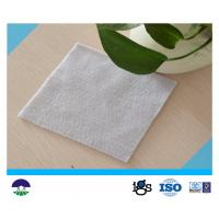 PET Needle Punched Non Woven Geotextile Filter Fabric For Slope 150G Manufactures