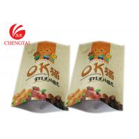 China BPA Free Costum Printing Dog Pet Food Packaging Stand Up Pouches on sale