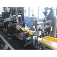 Buy cheap PE Aluminum Plastic Pipe Production Line from wholesalers