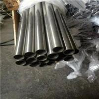 Buy cheap High purity N06601 ASTM-UNS N06601 nickel alloy inconel 601 pipe welded/seamless from wholesalers