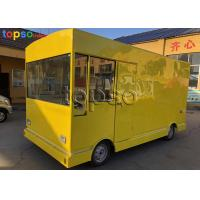 Buy cheap Runing Electric Mobile Food Truck Catering Heavy Duty For  Tourism Spots from wholesalers