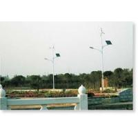 Buy cheap Safety  120W  5A  off grid power systems Street Lighting for household emergency power from wholesalers