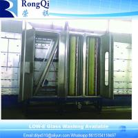 Buy cheap Automatic Industrial Vertical LOW-E Glass Washing Machine for Insulating Glass Manufacturing from wholesalers
