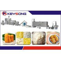 Buy cheap Automatic Bread Crumbing Machine 1500 - 2000 kg 380v  50Hz CE ISO SGS from wholesalers