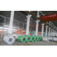 Buy cheap 201,304, 316, 409, 430 Bright Stainless Steel Coils AISI JIS ASTM Standard from wholesalers