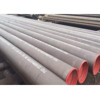 Buy cheap Sour Service Welded Steel Line Pipe API 5L Standard X80Q Material from wholesalers