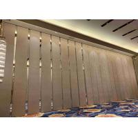 Wholesale 130mm Thickness Wall Panel High Acoustic Folding Partition Wall For Multi-purpose Hall from china suppliers