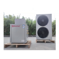 Buy cheap Meeting -35 degree evi air to water heat pump inverter split for floor heating from wholesalers
