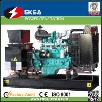 Buy cheap Factory price! small generator diesel 20kw with Cummins engine 4B3.9-G2 from wholesalers