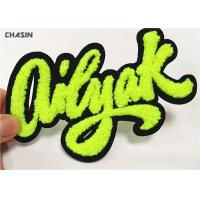 Buy cheap Fluorescent Yellow Chenille Patches Embroidery Letter For Garment Bag Shoes from wholesalers