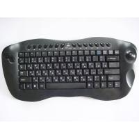Buy cheap Wireless Multimedia Keyboard with Optical Trackball from wholesalers