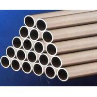 Buy cheap Cupro Nickel Tubes 90/10 from wholesalers