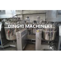 Buy cheap Steam Heating Shampoo Production Line , Liquid Detergent Making Machine 220V/380V from wholesalers