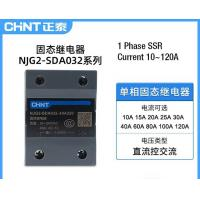 Buy cheap Solid State Relay Industrial Electrical Controls Line 24~480V Control 3~32VDC 90~280VAC from wholesalers