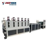 Buy cheap 50 Times PP Building Plastic Formwork Machine , Concrete Making Machine from wholesalers
