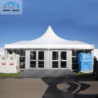 Buy cheap Aluminum Mixed Custom Made Tents Special White PVC Tapered Roof Cover from wholesalers