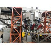 Buy cheap High accuracy 90-120t per hour powder filling packing machine from wholesalers