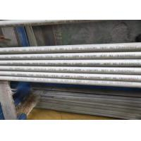 Buy cheap Oil - Dip Stainless Steel Tubing TP316Ti Heat Exchanger Tube 12.7mm-203.2mm OD from wholesalers