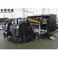 Buy cheap Commercial Corrugated Die Cutting Machine , High Precision Flat Bed Die Cutting Machine from wholesalers