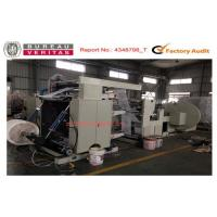 Buy cheap V - Shaped Bottom Paper Bag Making Machines With Flexo Printing Machine Online from wholesalers