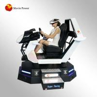 Buy cheap Small Business Ideas Equipment Game Center 9d Vr Racing Simulator Machines from wholesalers