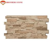 Buy cheap Culture Stone,Wall stone Cultural Slate China Dry Stack Faux Stone from wholesalers