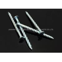 "Buy cheap 6""X BWG5 Galvanized Twisted Nails Screw Shank Zinc Plated Round Head Nails Hardened product"