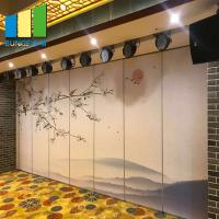 Buy cheap Banquet Hall Acoustic Panel Movable Partition Walls / Sliding Folding Partitions from wholesalers