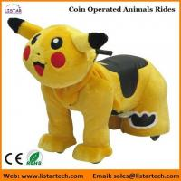 Buy cheap Pokemon Coin Operated Battery Animals Electric Ride on Motorized Animals for mall from wholesalers