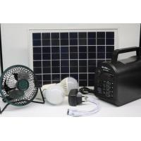 Buy cheap 30W  hot sells solar energy home power system emergency lighting kits with mp3 and radio for Africa from wholesalers