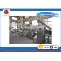 Buy cheap Stainless Steel Carbonated Drinks Filling Machine 500ml 6000bph Capacity High Stability product