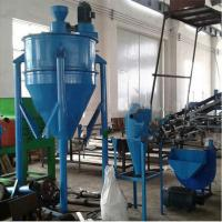 Wholesale Tyre Recycling Fiber Separator Machine Air Separator For Rubber Crumb from china suppliers