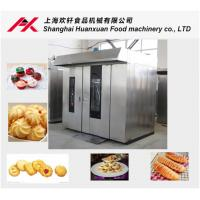 Buy cheap Shanghai Products Bread Baking Oven from wholesalers