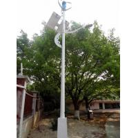 200W Vertical Axis Wind Turbine Manufactures