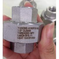 Buy cheap Stainless Steel Forged Fitting , A182 F304L , F316L , ASME B16.11,NPT,SW , 90°ELOW , 3000# , 6000# , 1/2 from wholesalers