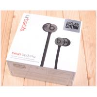 Buy cheap Beats by Dr. Dre UrBeats In-Ear Earbud Headphones With ControlTalk - Space Gray  made in china grgheadsers.com from wholesalers