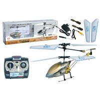 Buy cheap Easy Sky 3CH RTF Electrical Metal Remote Controlled Intelligent RC Helicopter ES-QS9004 from wholesalers