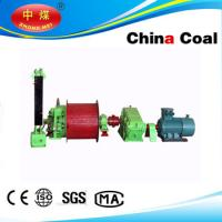 Wholesale JTKB Series Mine Electric Hoist Winch Used in Coal Mine from china suppliers