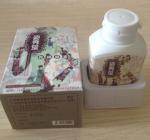 Buy cheap ZI XIU TANG Bee Pollen Herbal Weight Loss Pills 100% Original Slimming Capsule from wholesalers