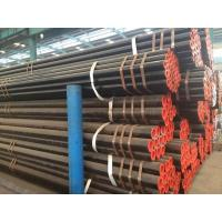 Buy cheap Round Alloy Steel Seamless Pipes A519-4130/A519-4140/API 5CT L80/API 5CT P110/API 5CT Q125 from wholesalers