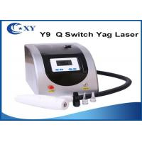 Buy cheap 600W ND YAG Laser Machine For Tattoo Removal Skin Rejuvenation from wholesalers